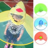 兒童小黃鴨斗篷雨衣雨衣雨具飛碟雨衣抖音同款可愛造型斗篷防水雨披幼兒園外出好用 88056
