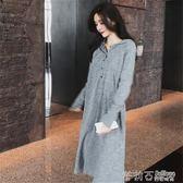 長袖洋裝 新款極簡主義洋裝女正韓學生百搭中長款慵懶風a字裙子 茱莉亞嚴選