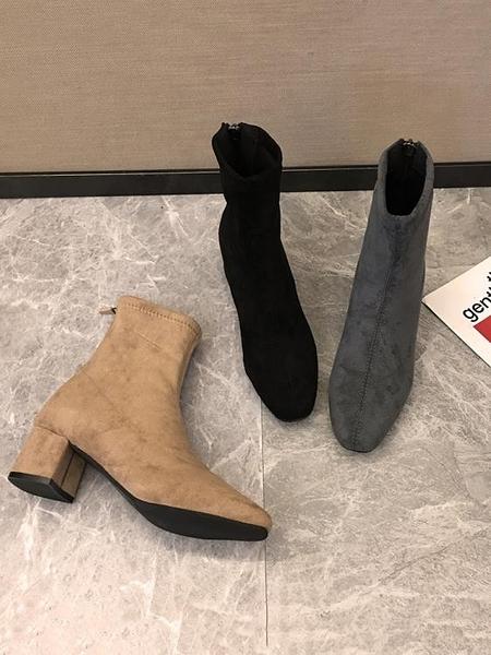襪靴 韓版馬丁靴女秋冬新款靴子冬季瘦瘦襪靴粗跟高跟百搭小短靴冬【【八折搶購】】