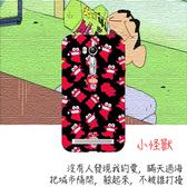 [機殼喵喵] 華碩 asus ZenFone go ZB552KL X007DB 手機殼 軟殼 保護套 小怪獸