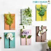 仿真花藝植物墻上裝飾居家壁飾壁掛件【洛麗的雜貨鋪】