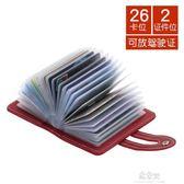 卡包女式韓國多卡位卡套小巧名片夾超薄迷你可愛大容量卡夾證件位    易家樂