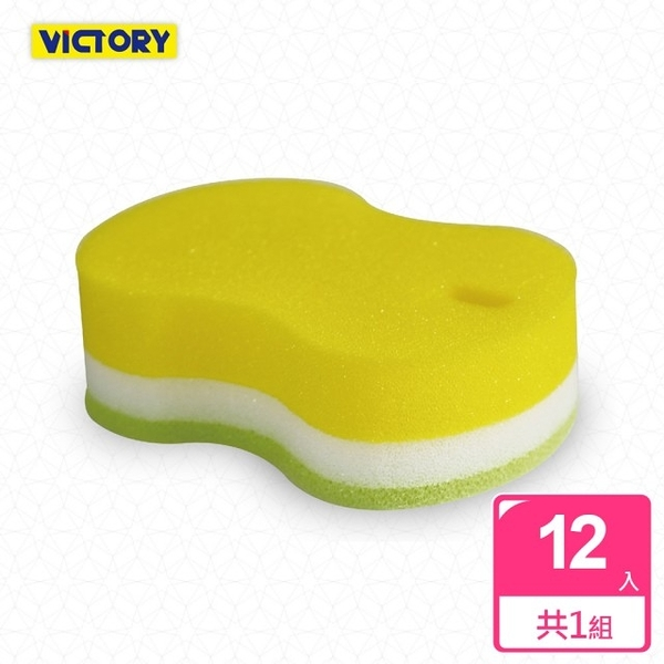 【VICTORY】吊掛仿絲海綿菜瓜布(12入)#1030011