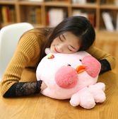 萌暖手抱枕公仔毛絨韓國搞怪可插手捂手枕玩偶女生可愛玻尿酸鴨子 美芭