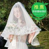 新娘頭紗2018新款結婚韓式白色中長簡約頭紗蕾絲花朵多層頭紗頭飾【小梨雜貨鋪】
