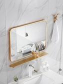 浴室鏡 貼牆 自黏免打孔ins拍照化妝台衛生間方鏡壁掛牆帶置物架【優惠兩天】