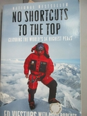 【書寶二手書T2/原文小說_LMQ】No Shortcuts to the Top_Viesturs, Ed