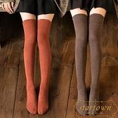 2雙裝 過膝襪女加厚保暖高筒棉襪子秋冬款長襪【繁星小鎮】