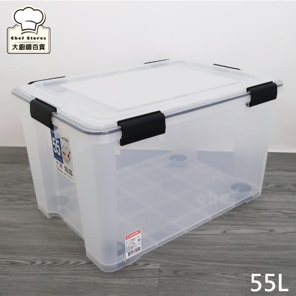 聯府Fine防潮整理箱滑輪收納箱55L衣物置物箱KT55-大廚師百貨