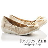 ★2017春夏★Keeley Ann氣質百搭~浪漫晶鑽花飾OL全真皮楔形娃娃鞋(米色)