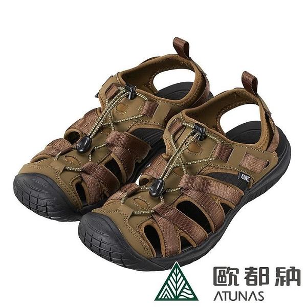 【南紡購物中心】【ATUNAS 歐都納】男款勇闖水陸減震護趾涼鞋(A1GCCC02橄綠)