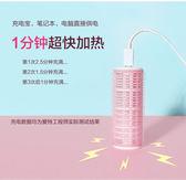 充電式加熱卷發筒便攜卷發器空氣劉海神器自粘內扣卷發棒『極有家』