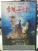 挖寶二手片-G04-014-正版DVD-華語【金陵十三釵】克里斯汀貝爾(直購價)