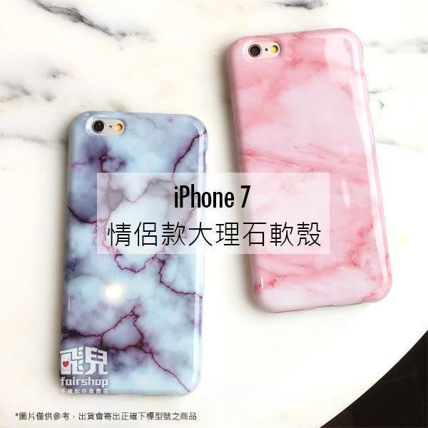 【妃凡】自然風!iPhone 7 / 8 Plus 情侶款大理石軟殼 TPU 保護殼 保護套 手機殼 手機殼 軟套 i7 i8