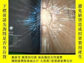 二手書博民逛書店THE罕見FUTURE BOOK未來之書Y290224 編委會