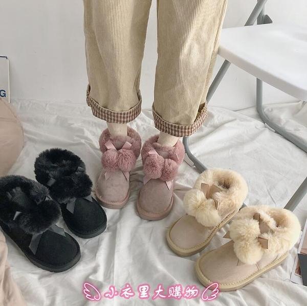 雪地靴 女冬季新款加厚雪地棉面包鞋中筒加絨保暖壹腳蹬棉鞋潮 - 小衣里大購物