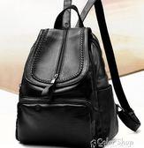 包包女後背包雙肩包女2017新款潮流時尚韓版百搭大號行李背包color shop