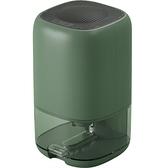 家用小型抽濕機臥室除濕器乾燥機吸濕器迷你去濕器神器 夏日新品75折