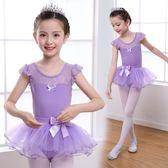 夏季短袖兒童舞蹈服女童芭蕾舞裙練功服幼兒演出服裝分體考級服 IV2322【極致男人】