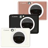 24期零利率 Canon iNSPiC [S] ZV-123A 拍可印相機(公司貨)