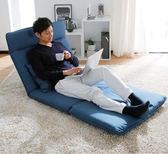 布藝午休休閒榻榻米懶人沙發摺疊式單人床上電腦臥室無腿靠背飄窗筆電椅jj