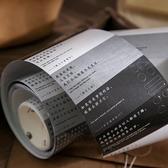 3個裝 人間詞話勵志文字電影臺詞手賬裝飾膠帶中文ins風手帳膠捲素材貼 黛尼時尚精品