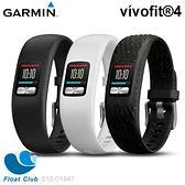 GARMIN 智慧穿戴健康手環 vivofit?4(黑/白/深夜星空) - 長達一年免充電 010-01847