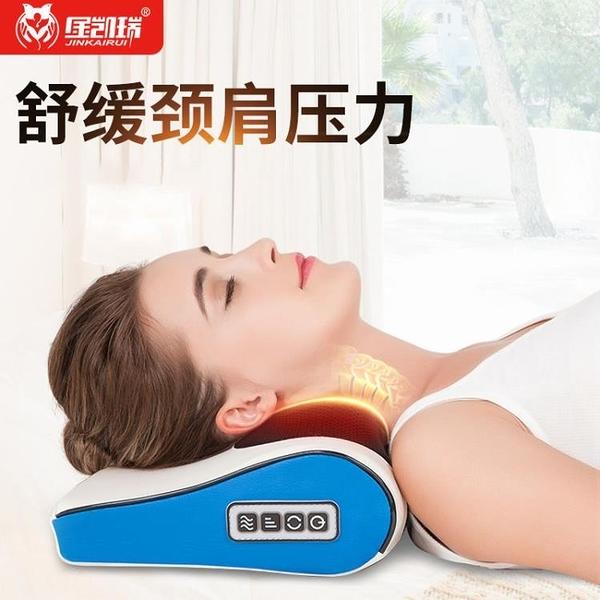 頸椎按摩器 多功能按摩枕頸椎按摩器肩部背部全身多功能仿真人按摩神器
