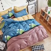床包組-雙人[遠行]床包加二件枕套,雪紡絲磨毛加工處理-Artis台灣製