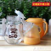 新生兒奶瓶初生嬰兒玻璃奶瓶寬口徑防摔寶寶防嗆小號0-3-6個月 花間公主