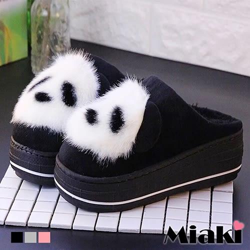 保暖拖.可愛熊貓絨毛厚底拖鞋