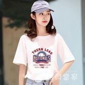 白色短袖t恤女2018春夏裝新款半袖韓版寬松體恤上衣服