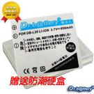 《電池王》SANYO DB-L20/DBL20 高容量鋰電池 FOR C1/C4/C5/C6/J4/C40/E6/E60/E7/CA8/CG9/VPC-CA6/CA65/CG6/CG65/CA9