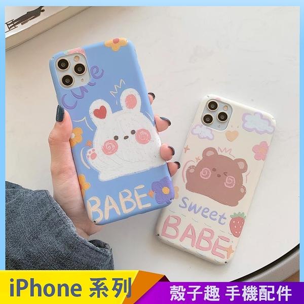 BABE熊兔 iPhone 11 pro Max 霧面手機殼 卡通手機套 iPhone11 磨砂硬殼 全包防摔殼