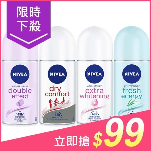 NIVEA妮維雅 止汗爽身乳液(50ml) 4款可選【小三美日】$129