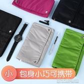 Bizrack多功能收納包簡約創意化妝品女款包中學生大容量隨身便捷整理包KAHA-  【快速出貨】