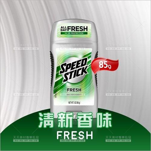 SPEED STICK-體香膏(清新香味)-85g[85229]