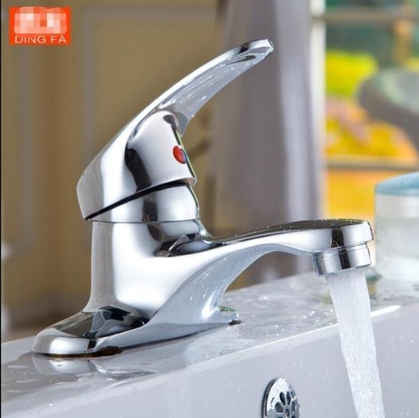 水龍頭 冷熱 全銅面盆雙孔冷暖 三孔台 台盆衛生間洗手盆洗臉盆水龍頭