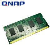 QNAP 威聯通 RAM-8GDR3LSO1600 記憶體