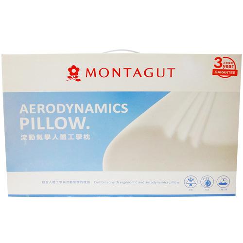 【奇買親子購物網】法國夢特嬌MONTAGUT 流動氣學人體工學枕(舒適彈力鳥眼表布)