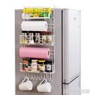 創意冰箱架掛架側壁掛架 廚房收納架置物架調味料架整理架YDL