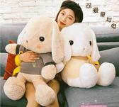 大號兔子毛絨玩具公仔可愛兒童公主睡覺抱枕女孩玩偶韓國布娃娃萌 晴光小語