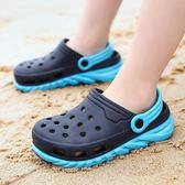 洞洞鞋 夏季新款兒童小中大童男童沙灘鞋居家涼拖防滑軟底拖鞋