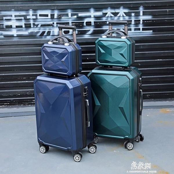 密碼箱復古行李箱女拉桿箱子個性旅行箱男皮箱子母箱20寸24寸28寸 【母親節禮物】