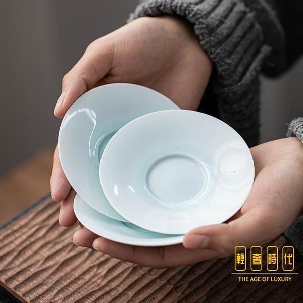 2個裝 玉泥影青杯墊家用功夫茶道配件陶瓷杯托隔熱墊茶杯【輕奢時代】