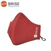 【BRISE】抗霾抗敏布織口罩-藍色/紅色