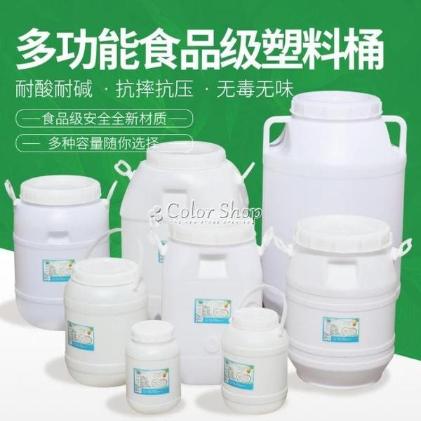 食品級塑料桶帶蓋大水桶家用加厚桶子儲水桶酵素桶塑料密封發酵桶 快速出貨 YYP