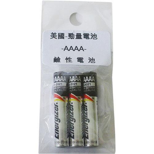 勁量 鹼性電池 6號 (3入)