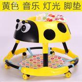 嬰兒幼兒兒童學步車寶寶多功能可折疊帶音樂燈光防側翻 【格林世家】