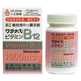 渡邊製藥品質保證 人生渡邊 維他命B12膜衣錠 60錠【新高橋藥妝】